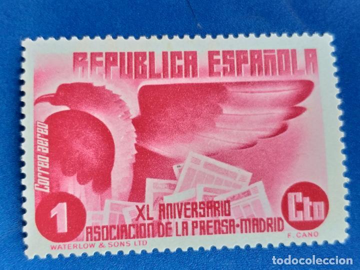 NUEVO *. AÑO 1936. EDIFIL Nº 711. XL ANIVERSARIO ASOCIACION DE LA PRENSA. AÉREO. FIJASELLO. (Briefmarken - Spanien - Franco-Regime - Von 1936 bis 1949 - Neu)