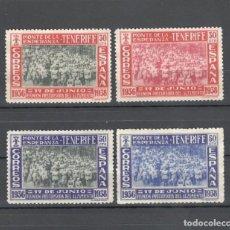 Sellos: SELLOS CANARIAS: 2º ANIV REUNION PRECURSORA DEL ALZAMIENTO - MONTE DE LA ESPERANZA (TENERIFE) 1938. Lote 157036166