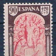 Sellos: ESPAÑA 1940 XIX CENT. VENIDA DE LA VIRGEN DEL PILAR EDIFIL 908 MNG DOS FOTOGRAFIAS. Lote 157130090