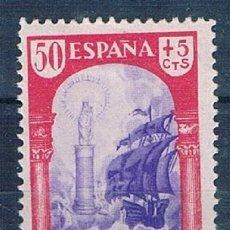 Sellos: ESPAÑA 1940 XIX CENT. VENIDA DE LA VIRGEN DEL PILAR EDIFIL 905 MH* DOS FOTOGRAFÍAS. Lote 157130166
