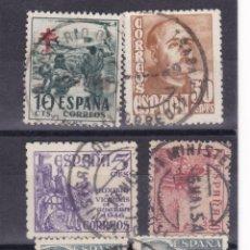 Sellos: CC25- FRANCO / CID /TUBERCULOSOS MATASELLOS MINISTERIO TRABAJO X 6 SELLOS. Lote 157864246