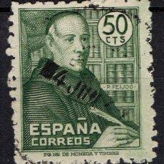 Sellos: ESPAÑA 1011 - AÑO 1947 - PADRE FEIJOO. Lote 157865938