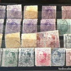 Sellos: LOTE DE SELLOS DE ALFONSO XIII DEL 1930 AL 1931. Lote 157905090