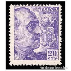 Sellos: ESPAÑA 1949-53. EDIFIL 1047. CID Y GENERAL FRANCO. NUEVO** MNH. Lote 157910762