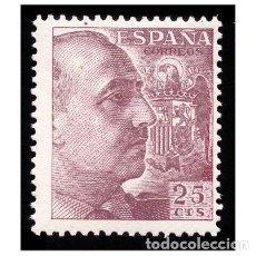Sellos: ESPAÑA 1949-53. EDIFIL 1048. CID Y GENERAL FRANCO. NUEVO** MNH. Lote 157910954