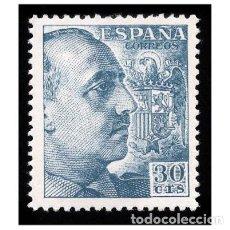 Sellos: ESPAÑA 1949-53. EDIFIL 1049. CID Y GENERAL FRANCO. NUEVO** MNH. Lote 157911058