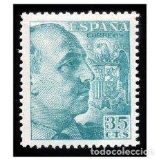 Sellos: ESPAÑA 1949-53. EDIFIL 1050. CID Y GENERAL FRANCO. NUEVO** MNH. Lote 157911270