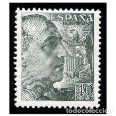 Sellos: ESPAÑA 1949-53. EDIFIL 1051. CID Y GENERAL FRANCO. NUEVO MNH. Lote 157919378