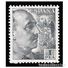 Sellos: ESPAÑA 1949-53. EDIFIL 1056. CID Y GENERAL FRANCO. NUEVO** MNH. Lote 157919594