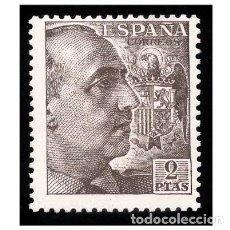Sellos: ESPAÑA 1949-53. EDIFIL 1057. CID Y GENERAL FRANCO. NUEVO** MNH. Lote 157919850
