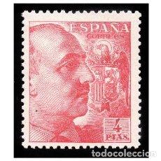 Sellos: ESPAÑA 1949-53. EDIFIL 1058. CID Y GENERAL FRANCO. NUEVO** MNH. Lote 157920022