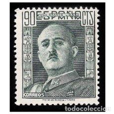 Sellos: ESPAÑA 1949-53. EDIFIL 1060. CID Y GENERAL FRANCO. NUEVO** MNH. Lote 157920154