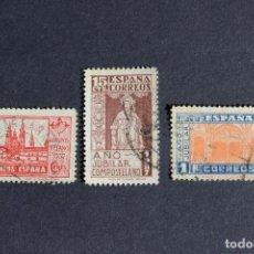 Sellos: SERIE COMPLETA 3 SELLOS AÑO JUBILAR COMPOSTELANO CORREOS ESPAÑA AÑO 1937. Lote 158460510