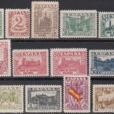 Sellos: ESPAÑA, 1936-1937 EDIFIL Nº 802 / 813 /**/, JUNTA DE DEFENSA NACIONAL. . Lote 159157726