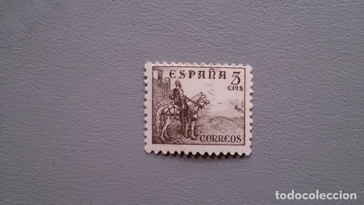 ESPAÑA - 1937-1940 - ESTADO ESPAÑOL - EDIFIL 816B - MNH** - NUEVO - CENTRADO - VALOR CATALOGO 57€ (Sellos - España - Estado Español - De 1.936 a 1.949 - Nuevos)