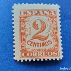 Sellos: NUEVO **. AÑO 1936. EDIFIL 803. JUNTA DE DEFENSA NACIONAL. . Lote 159530730