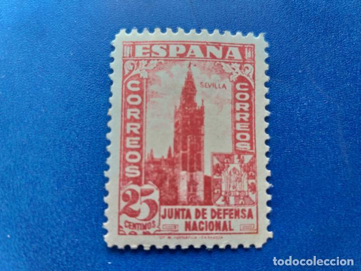 NUEVO *. AÑO 1936. EDIFIL 807. JUNTA DE DEFENSA NACIONAL. FIJASELLO (Sellos - España - Estado Español - De 1.936 a 1.949 - Nuevos)