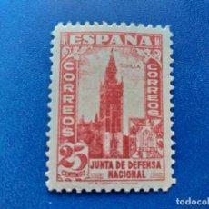 Briefmarken - Nuevo *. Año 1936. Edifil 807. Junta de Defensa Nacional. Fijasello - 159532350