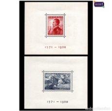 Sellos: ESPAÑA 1938. EDIFIL 862/63 863. BATALLA DE LEPANTO - PERFECTAS LUJO- NUEVO** MNH. Lote 159677482