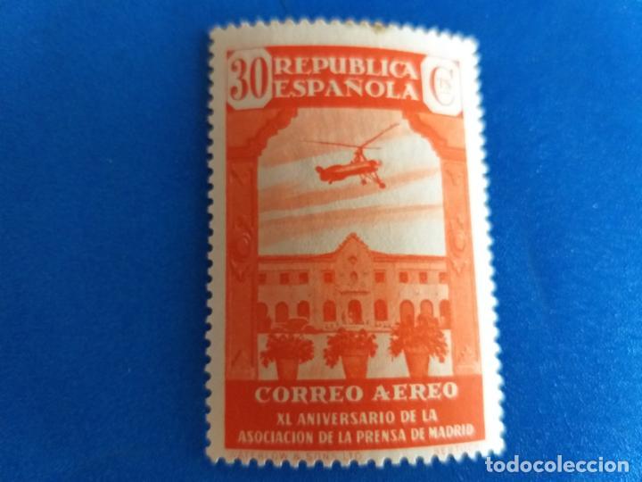 NUEVO *. AÑO 1936. EDIFIL 718. XL ANIVERSARIO ASOCIACIÓN DE LA PRENSA. CORREO AÉREO. FIJASELLO. (Sellos - España - Estado Español - De 1.936 a 1.949 - Nuevos)