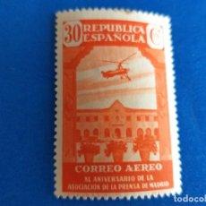 Briefmarken - NUEVO *. AÑO 1936. EDIFIL 718. XL ANIVERSARIO ASOCIACIÓN DE LA PRENSA. CORREO AÉREO. FIJASELLO. - 159874446