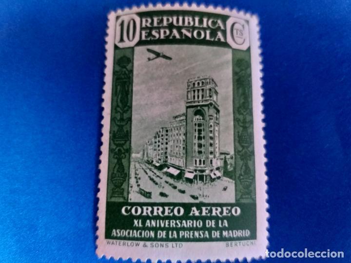 NUEVO *. AÑO 1936. EDIFIL 714. XL ANIVERSARIO ASOCIACIÓN DE LA PRENSA. CORREO AÉREO. FIJASELLO. (Sellos - España - Estado Español - De 1.936 a 1.949 - Nuevos)
