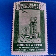 Stamps - NUEVO *. AÑO 1936. EDIFIL 714. XL ANIVERSARIO ASOCIACIÓN DE LA PRENSA. CORREO AÉREO. FIJASELLO. - 159875110