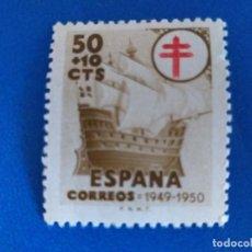 Sellos: NUEVO **. AÑO 1949. EDIFIL 1068. PRO TUBERCULOSOS. CRUZ DE LORENA.. Lote 159876546