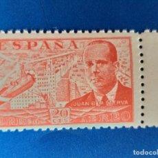 Sellos: NUEVO **. AÑO 1939. EDIFIL 880. JUAN DE LA CIERVA. AÉREO. . Lote 160007630