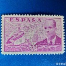 Sellos: NUEVO **. AÑO 1939. EDIFIL 882. JUAN DE LA CIERVA. AÉREO. . Lote 160009166