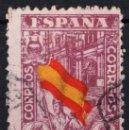 Sellos: ESPAÑA 812 - AÑO 1937 - JUNTA DE DEFENSA NACIONAL - CATEDRAL DE MALAGA. Lote 160136762