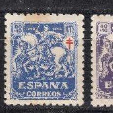 Sellos: 1945 EDIFIL 993/97** NUEVOS SIN CHARNELA. PRO TUBERCULOSOS.. Lote 160162822