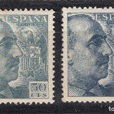 Sellos: 1949 EDIFIL 1053** NUEVOS SIN CHARNELA. VARIEDAD DE COLOR. FRANCO. Lote 160166378