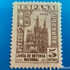 Briefmarken - Nuevo *. Año 1936. Edifil 804. Junta de Defensa Nacional. FIJASELLO. - 160277774