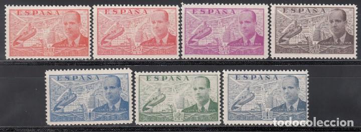 ESPAÑA, 1939 EDIFIL Nº 880 / 886 /**/ (Sellos - España - Estado Español - De 1.936 a 1.949 - Nuevos)