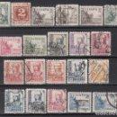 Sellos: ESPAÑA, 1940 - 1945 EDIFIL Nº 814 / 831, 816A, 816B, 823A, . Lote 160574418