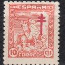 Sellos: 1944 EDIFIL 984* NUEVO CON CHARNELA. PRO TUBERCULOSOS. Lote 160686198