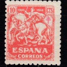 Sellos: 1945 EDIFIL 993* NUEVO CON CHARNELA. PRO TUBERCULOSOS.. Lote 160689994