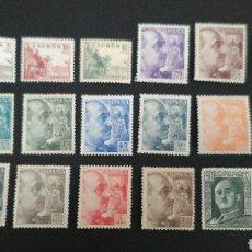 Sellos: EDIFIL 1044/1041. CID Y GENERAL FRANCO. NUEVOS. COMPLETA.. Lote 160699557