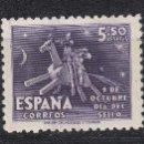 Sellos: 1947 EDIFIL 1012/14* NUEVOS CON CHARNELA. CERVANTES. Lote 160720838