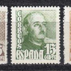 Sellos: 1948 EDIFIL 1020/23* NUEVOS CON CHARNELA. FRANCO. UN 1020 SIN CHARNELA. Lote 160721694