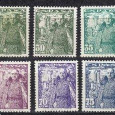Sellos: 1948 EDIFIL 1024/32* NUEVOS CON CHARNELA. FRANCO. EL 1025 REPETIDO. Lote 160725182