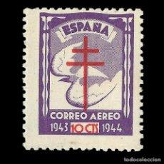 Sellos: SELLOS.ESPAÑA. ESTADO ESPAÑOL. 1943.PRO TUBERCULOSIS.10C VIOLETA.NUEVO**.EDIF. Nº 973. Lote 160848242