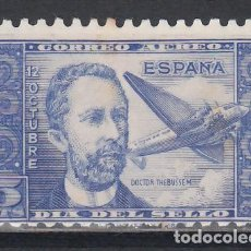 Sellos: ESPAÑA, 1944 EDIFIL Nº 983 /**/. Lote 160852970