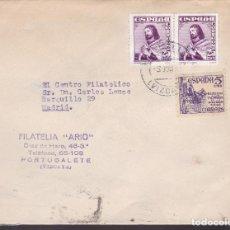 Sellos: CM2-6- CARTA PORTUGALETE (VIZCAYA) . VÍCTIMAS DE GUERRA 1949. Lote 161015854