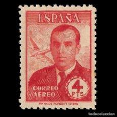 Sellos: SELLOS.ESPAÑA. ESTADO ESPAÑOL. 1945.HAYA Y GARCÍA MORATO. 4P.ROJO NARANJA.NUEVO**. EDIF.Nº 991. Lote 161131846