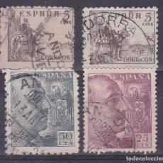 Sellos: CC36- FRANCO / CID USADOS MATASELLOS ANDORRA X 4 SELLOS. Lote 161213474