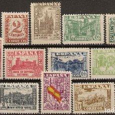 Sellos: ESPAÑA EDIFIL 802/813* MH JUNTA DEFENSA NACIONAL SERIE COMPLETA 1936/1937 NL1243. Lote 161319734