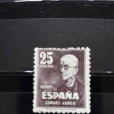 Sellos: EDIFIL 1015 * FALLA. ESPAÑA 1947. Lote 161374974