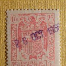 Sellos: SELLO - POLIZA - FISCAL - 25 CÉNTIMOS - ESPECIAL PARA FACTURAS Y RECIBOS - USADO - AÑOS 50´S. Lote 161419322